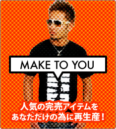 MAKE to YOU